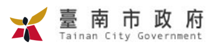tainan-city-government