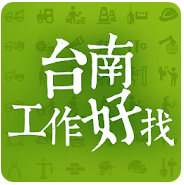 tainan-job-search-app