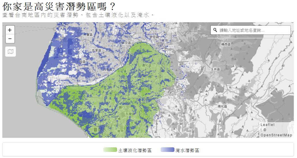 tainan-disaster-map