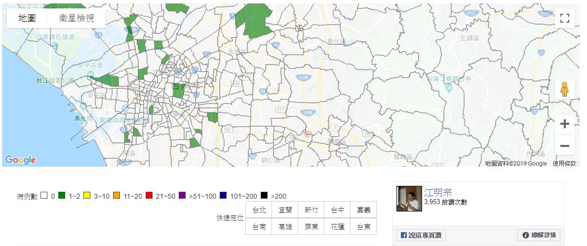 臺南登革熱地圖