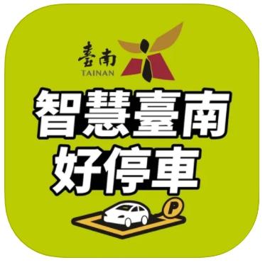 tainan-parking